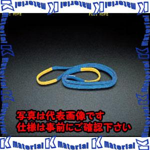 【代引不可】【個人宅配送不可】ESCO(エスコ) 50mmx4.0m/1.6ton ベルトスリング(テトロン) EA981TB-4[ESC101635]