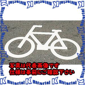 【P】【代引不可】【個人宅配送不可】ESCO(エスコ) 1000x700mm 路面道路標識[自転車] EA983BB-18[ESC102345]