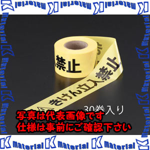 【新発売】 【P】【】【個人宅配送】ESCO(エスコ) 60mmx50m バリケードテープ(30巻) EA983DB-1B[ESC102488]:k-material-DIY・工具
