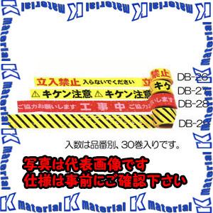 【P】【代引不可】【個人宅配送不可】ESCO(エスコ) 70mm/50m 標識テープ(キケン注意/30巻) EA983DB-27[ESC102498]