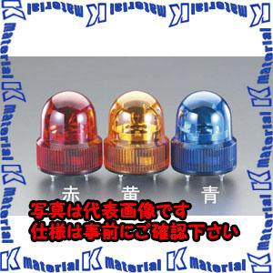 【P】【代引不可】【個人宅配送不可】ESCO(エスコ) AC100V LED回転灯(ブザー付/黄色) EA983FS-101Y[ESC102977]
