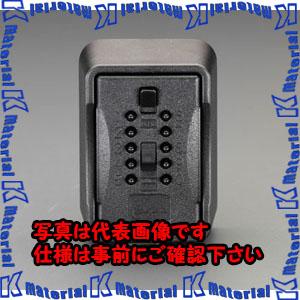 【P】【代引不可】【個人宅配送不可】ESCO(エスコ) 95x70x131mm キーボックス(プッシュボタン式) EA983ZA-35[ESC104223]