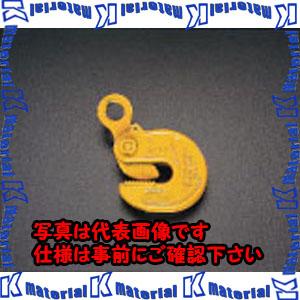 【代引不可】【個人宅配送不可】ESCO(エスコ) 1.0ton イージークランプ(3-16mm) EA984DJ-1[ESC104278]
