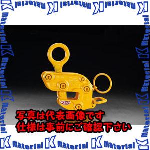 【2019 新作】 【P】【】【個人宅配送】ESCO(エスコ) 1.0ton 横吊クランプ(3-25mm) EA984DJ-301[ESC104280]:k-material-DIY・工具