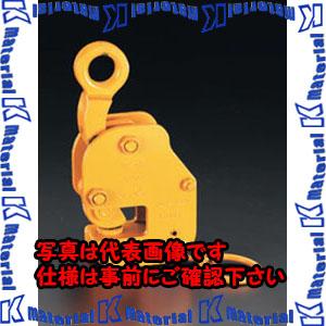 【代引不可】【個人宅配送不可】ESCO(エスコ) 1.0ton 竪吊・横吊兼用クランプ EA984DK-1[ESC104283]