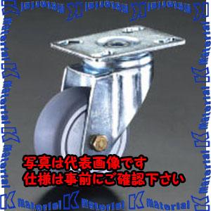 【代引不可】【個人宅配送不可】ESCO(エスコ) 150mm キャスター(自在金具・ホイールカバー付) EA986GQ-150[ESC104541]