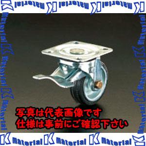 【代引不可】【個人宅配送不可】ESCO(エスコ) 160mm キャスター(自在金具・前輪ブレーキ付) EA986HC-160[ESC104568]