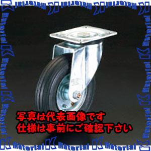 【代引不可】【個人宅配送不可】ESCO(エスコ) 260mm キャスター(自在金具・空気入車輪) EA986HH-260[ESC104589]