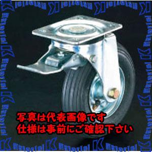 【代引不可】【個人宅配送不可】ESCO(エスコ) 260mm キャスター(自在・空気入・前輪ブレーキ) EA986HH-3[ESC104586]