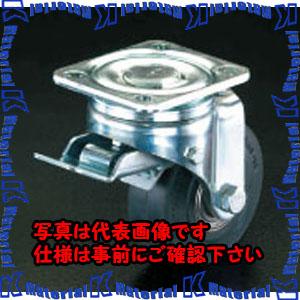 【代引不可】【個人宅配送不可】ESCO(エスコ) 125mm キャスター(自在金具・前輪ブレーキ付) EA986HJ-12[ESC104595]