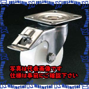 【代引不可】【個人宅配送不可】ESCO(エスコ) 200mm キャスター(自在金具・前輪ブレーキ付) EA986HP-6[ESC104638]