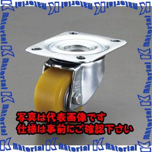 【代引不可】【個人宅配送不可】ESCO(エスコ) 60mm キャスター(自在金具・ボールベアリング) EA986HT-81[ESC104662]