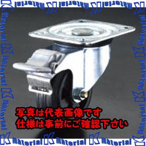 【代引不可】【個人宅配送不可】ESCO(エスコ) 160mm キャスター(自在金具・後輪ブレーキ付) EA986JB-4[ESC104708]