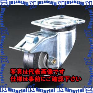 【代引不可】【個人宅配送不可】ESCO(エスコ) 200mm キャスター(自在金具・後輪ブレーキ付) EA986JE-4[ESC104727]