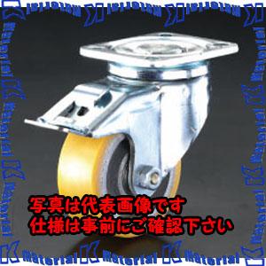 【代引不可】【個人宅配送不可】ESCO(エスコ) 125mm キャスター(自在金具・後輪ブレーキ付) EA986KG-12[ESC104824]