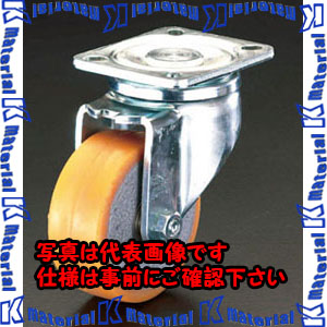 【P】【代引不可】【個人宅配送不可】ESCO(エスコ) 200mm キャスター(自在金具) EA986KG-200[ESC104832]