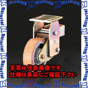 【代引不可】【個人宅配送不可】ESCO(エスコ) 200mm キャスター(固定金具・スプリング付) EA986KL-200[ESC104847]