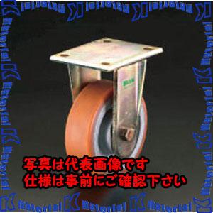 【代引不可】【個人宅配送不可】ESCO(エスコ) 200mm キャスター(固定金具) EA986KP-200[ESC104861]