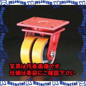 【P】【代引不可】【個人宅配送不可】ESCO(エスコ) 250mm キャスター(自在金具) EA986KT-250[ESC104878]