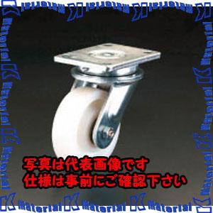 【代引不可】【個人宅配送不可】ESCO(エスコ) 150mm キャスター(自在金具・ナイロン車輪) EA986KW-150[ESC104889]