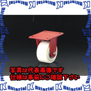 【】【個人宅配送】ESCO(エスコ) 200mm キャスター(固定金具・ナイロン車輪) EA986KX-200[ESC104895]