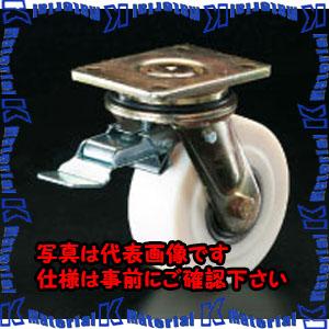 【代引不可】【個人宅配送不可】ESCO(エスコ) 150mm キャスター(自在金具・前輪ブレーキ付) EA986KY-2[ESC104901]