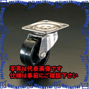 【代引不可】【個人宅配送不可】ESCO(エスコ) 80mm キャスター(自在金具・ステンレス製) EA986LK-80[ESC104960]