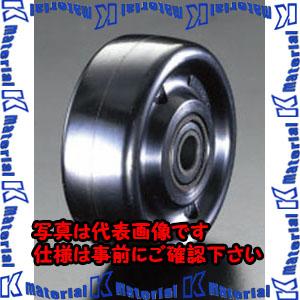 【代引不可】【個人宅配送不可】ESCO(エスコ) 125x40mm 車輪(耐熱フェノール樹脂・ボールベアリング) EA986MK-5[ESC105088]