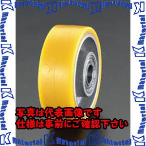 【代引不可】【個人宅配送不可】ESCO(エスコ) 160x50mm 車輪(ポリウレタンタイヤ・アルミリム・ベアリング) EA986MP-160[ESC105113]
