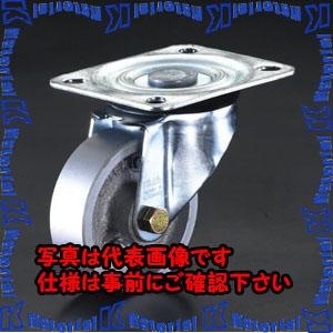 【代引不可】【個人宅配送不可】ESCO(エスコ) 200mm キャスター(自在金具・スティール車輪) EA986NA-200[ESC105166]