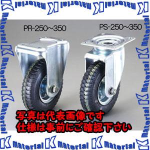 【P】【代引不可】【個人宅配送不可】ESCO(エスコ) 257mm キャスター(固定金具付) EA986PR-300[ESC105297]