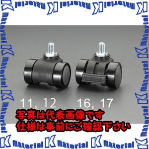 【代引不可】【個人宅配送不可】ESCO(エスコ) 66mm キャスター(ツインホイール・M16) EA986TJ-11[ESC105666]