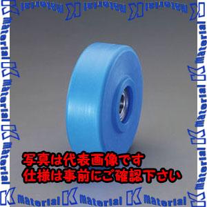 【P】【代引不可】【個人宅配送不可】ESCO(エスコ) 180x45mm 車輪(ステンレス製ベアリング付・MCナイロン製) EA986WC-180[ESC105848]