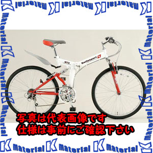 【代引不可】【個人宅配送不可】ESCO(エスコ) 26インチ 折畳み式自転車 EA986Y-31A[ESC105865]