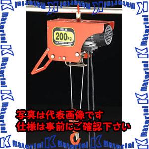【P】【代引不可】【個人宅配送不可】ESCO(エスコ) 200kgx 6m 電気ホイスト EA987DB-3[ESC105909]