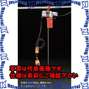 ずっと気になってた 【P】【】【個人宅配送】ESCO(エスコ) 200kgx10m 電動チェーンブロック EA987DD-10[ESC105914], 交野市:88f199e4 --- rednuncamais.online
