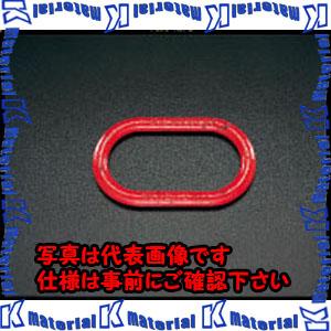 【代引不可】【個人宅配送不可】ESCO(エスコ) 13.0ton 鍛造吊リング EA987FF-13[ESC105961]