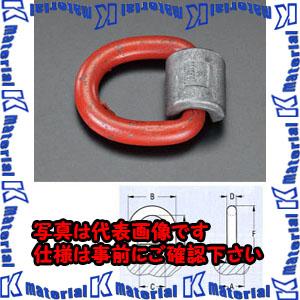 【代引不可】【個人宅配送不可】ESCO(エスコ) 15.0ton 吊り環(溶接型) EA987GB-6[ESC106053]