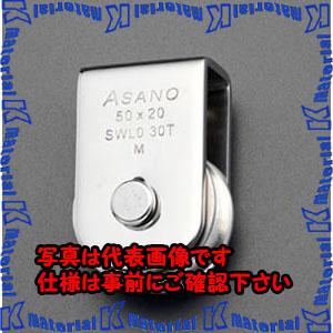 【P】【代引不可】【個人宅配送不可】ESCO(エスコ) 75mm 溶接用ブロック(ステンレス製/ステンレス車) EA987SE-22[ESC106308]