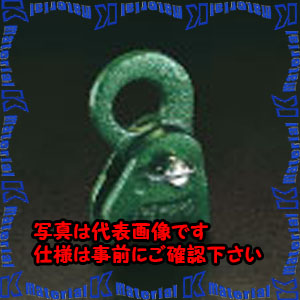 【P】【代引不可】【個人宅配送不可】ESCO(エスコ) 12-14mm用 ワイヤークリップ EA988ZA-3[ESC106457]