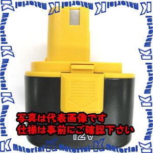 【P】【代引不可】【個人宅配送不可】ESCO(エスコ) 12V バッテリー(EA991-1・-10用) EA991-10B[ESC106637]