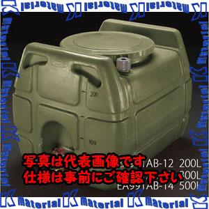 【代引不可】【個人宅配送不可】ESCO(エスコ) 500L ポリエチレン給水容器(バルブ付/OD色) EA991AB-14[ESC106661]
