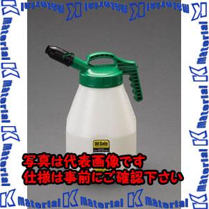 【代引不可】【個人宅配送不可】ESCO(エスコ) 10L/25mm オイルディスペンスボトル(グリーン) EA991GS-101[ESC107002]