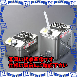【代引不可】【個人宅配送不可】ESCO(エスコ) 10L 燃料携行缶(ステンレス製) EA991HB-51A[ESC107046]