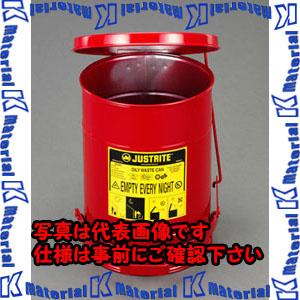 【代引不可】【個人宅配送不可】ESCO(エスコ) φ302x400mm/23L 工業用ダスト缶(セーフティー) EA991JS-2[ESC107103]