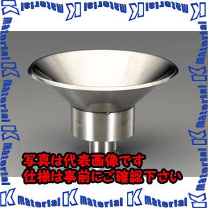 【代引不可】【個人宅配送不可】ESCO(エスコ) 300mm ドラム缶用じょうご(ステンレス製) EA992BN-12[ESC107313]