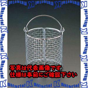 【代引不可】【個人宅配送不可】ESCO(エスコ) 270x270mm 丸型洗浄かご(ステンレス製) EA992CF-15[ESC107392]
