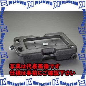 【代引不可】【個人宅配送不可】ESCO(エスコ) 990x610x215mm/55L ドレンパン(トラック用) EA992DB-55[ESC107528]