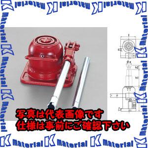 品多く 【】【個人宅配送】ESCO(エスコ) 3.0ton 油圧ジャッキ(三段式・超低床) EA993BN-3[ESC107582]:k-material-DIY・工具