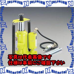 【代引不可】【個人宅配送不可】ESCO(エスコ) 20 ton ボトルジャッキ(エアーコントロール式) EA993CE-20[ESC107599]